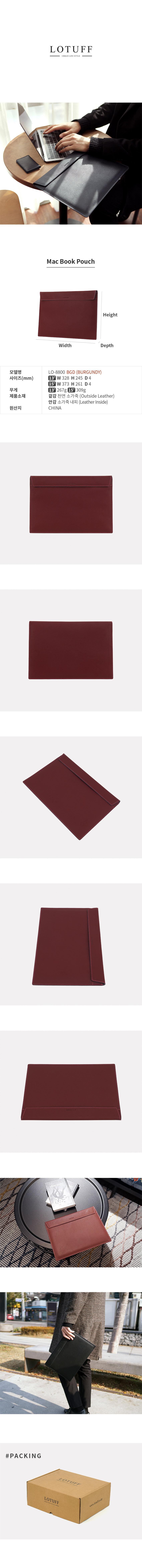 로터프(LOTUFF) 맥북 프로 파우치 LO-8800-15-BGD
