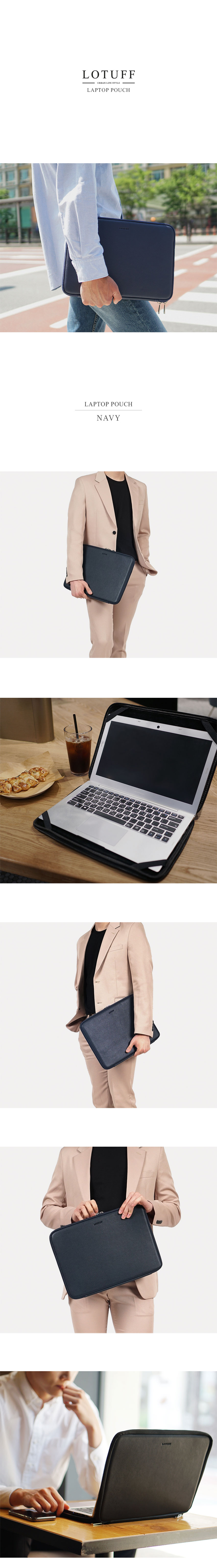 로터프(LOTUFF) (가격변동으로인해 진열내림처리) 맥북케이스 LO-8820-15 NV