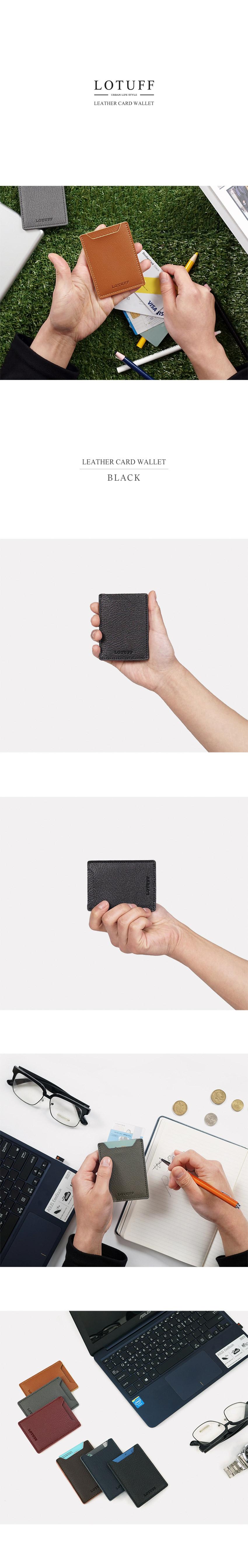 로터프(LOTUFF) LO-9002 BK 카드지갑 블랙 소가죽